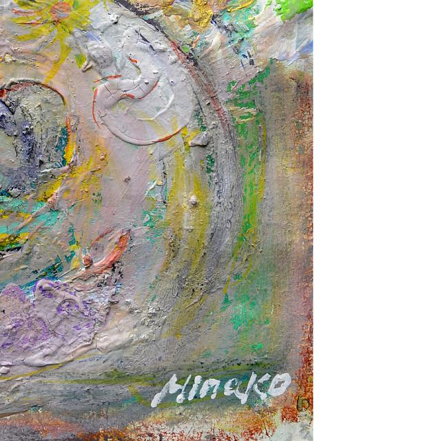 平林美奈子 絵画 まどかなる宙に咲いて ミクストメディア 2号 部分拡大(右下)