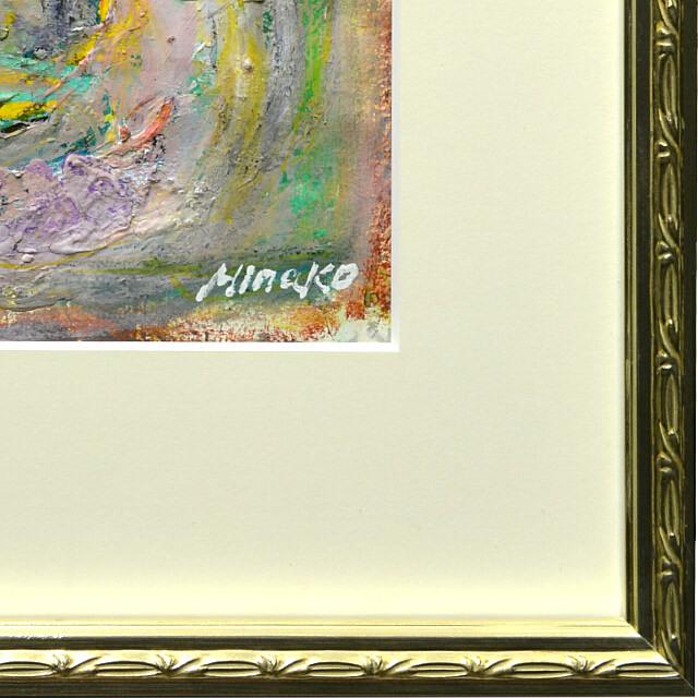 平林美奈子 絵画 まどかなる宙に咲いて ミクストメディア 2号 額縁デザイン