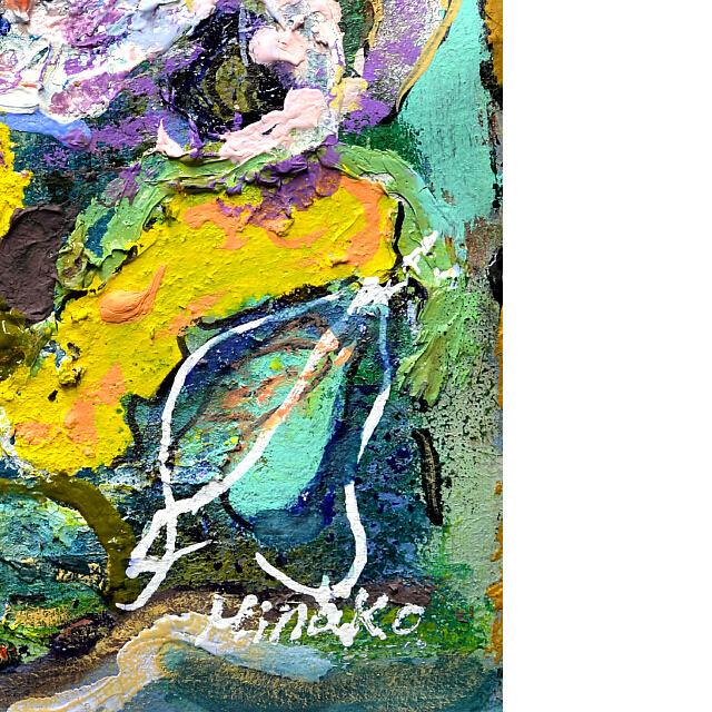 平林美奈子 絵画 メランコリー ミクストメディア 2号 部分拡大(右下)
