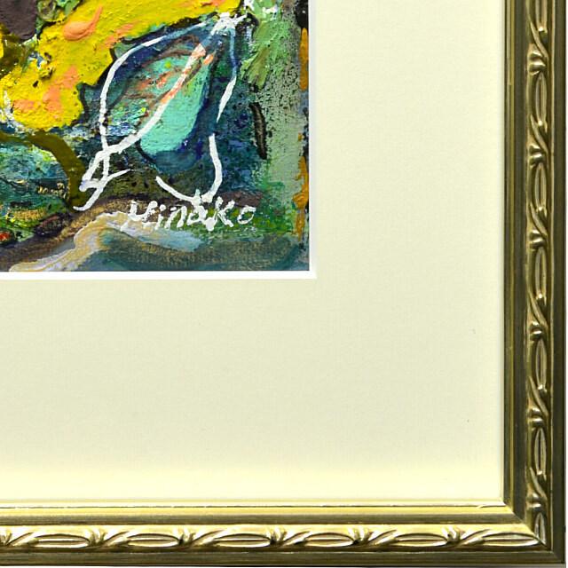 平林美奈子 絵画 メランコリー ミクストメディア 2号 額縁デザイン