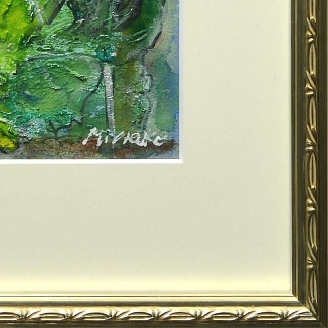 平林美奈子 絵画 溶けて ミクストメディア 2号 額縁デザイン