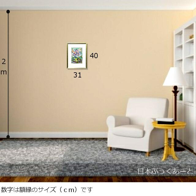 平林美奈子 絵画 私の側に飾られてⅡ ミクストメディア 2号 額縁サイズ