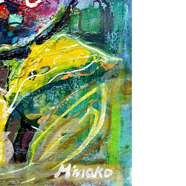 平林美奈子 絵画 柔らかい雨に ミクストメディア 2号 部分拡大(右下)