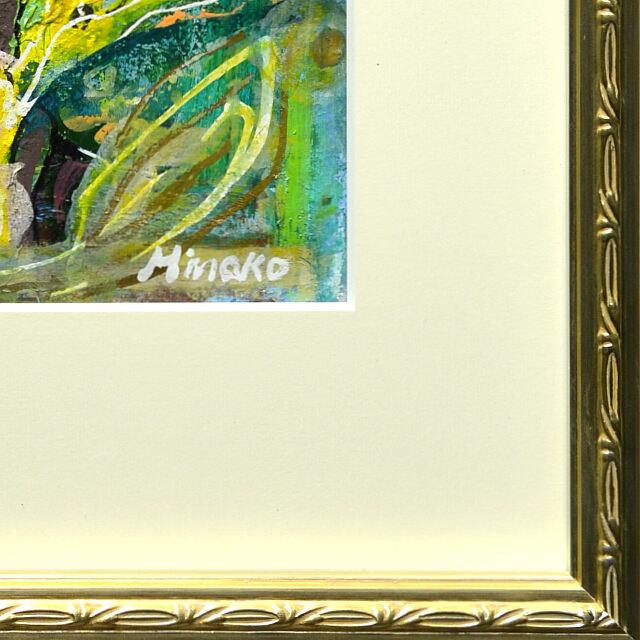 平林美奈子 絵画 柔らかい雨に ミクストメディア 2号 額縁デザイン