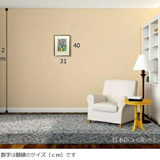 平林美奈子 絵画 柔らかい雨に ミクストメディア 2号 額縁サイズ