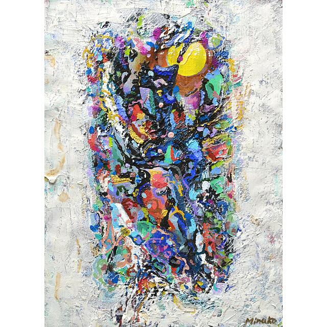 平林美奈子 ガラ F4号 (平林美奈子舞踊研究所主宰が描く作品) ミクストメディア絵画
