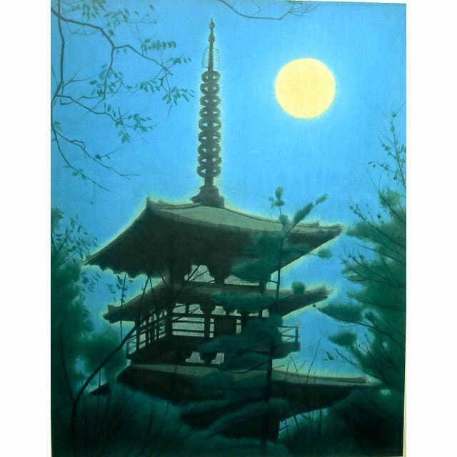 平山郁夫 薬師寺の塔 リトグラフ
