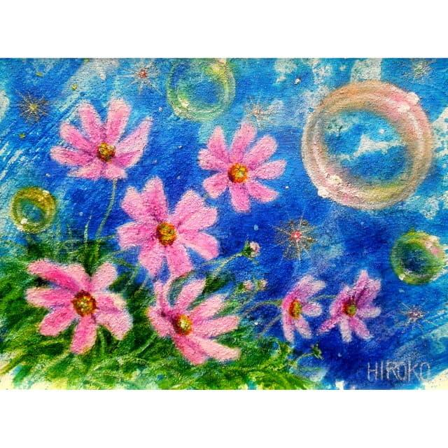 森谷紘子 油彩 コスモスの花の絵