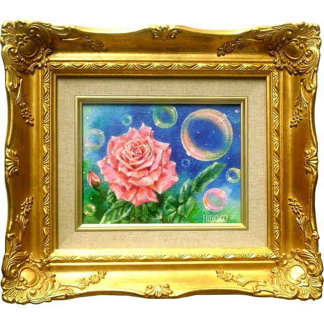 もりやひろこ 油彩 ピンクのバラの花の絵 小さい油絵