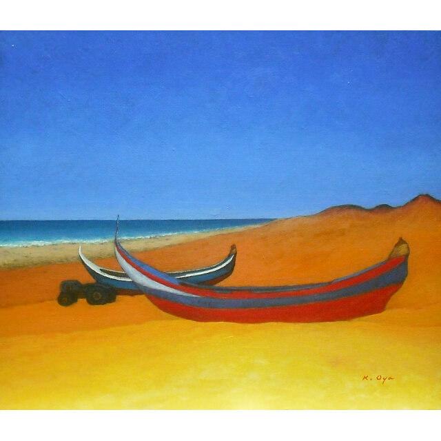 大矢邦昭の油絵、浜辺のニ艘。青空が広がるポルトガルの海。黄色に輝く浜辺には舳先がカーブした赤い小舟。