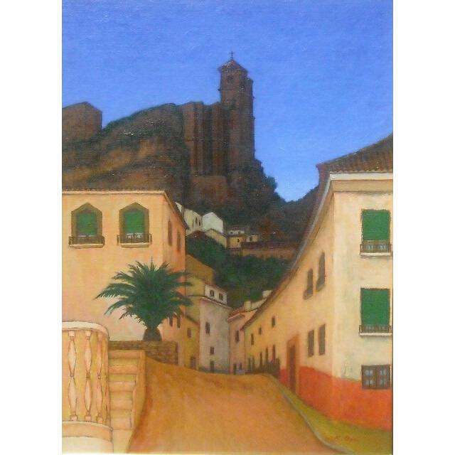 大矢邦昭の油絵、聖堂への道。スペイン南部。せまい小道の両側に白壁の家。窓には緑のすだれ。小高い丘の上は歴史ある聖堂が建っている。