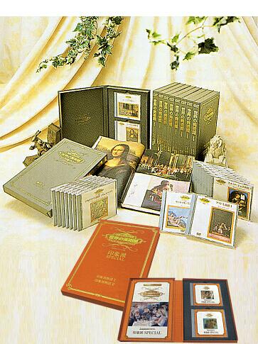 世界の美術館DVD 映像美術大全集