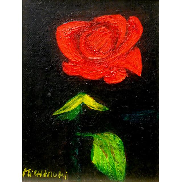 戸田ミチノリ 油彩 バラ