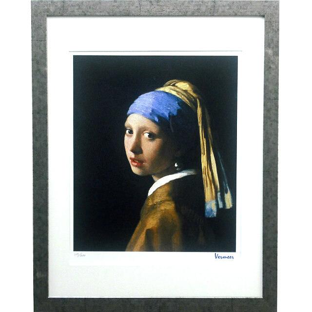 フェルメール 真珠の耳飾りの少女 複製画 ジグレ 額付き