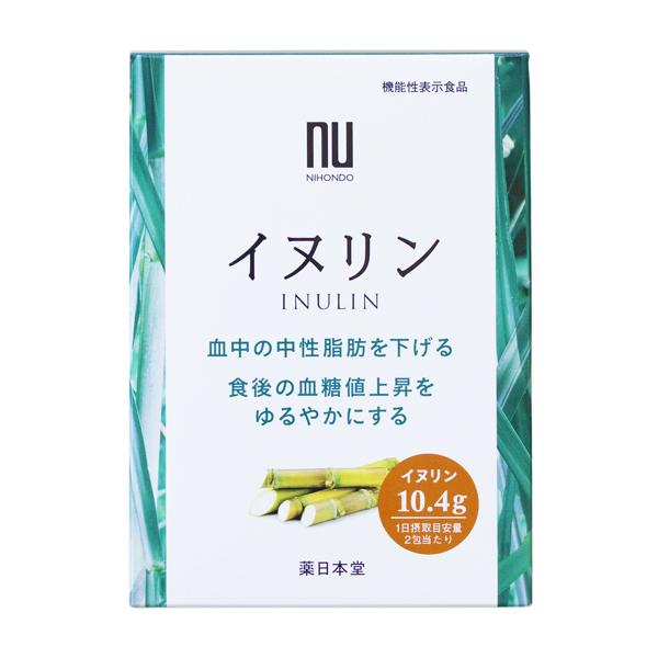 〈取扱終了〉薬日本堂イヌリン 20包
