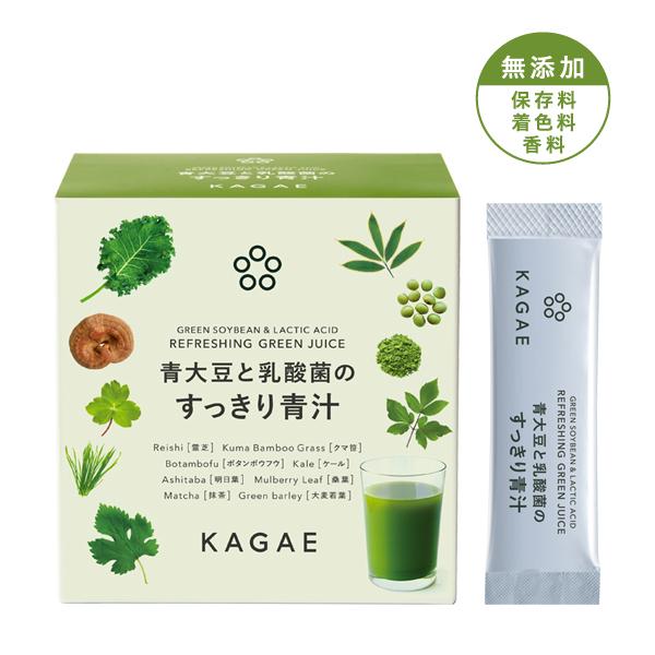 カガエ 青大豆と乳酸菌のすっきり青汁 30包