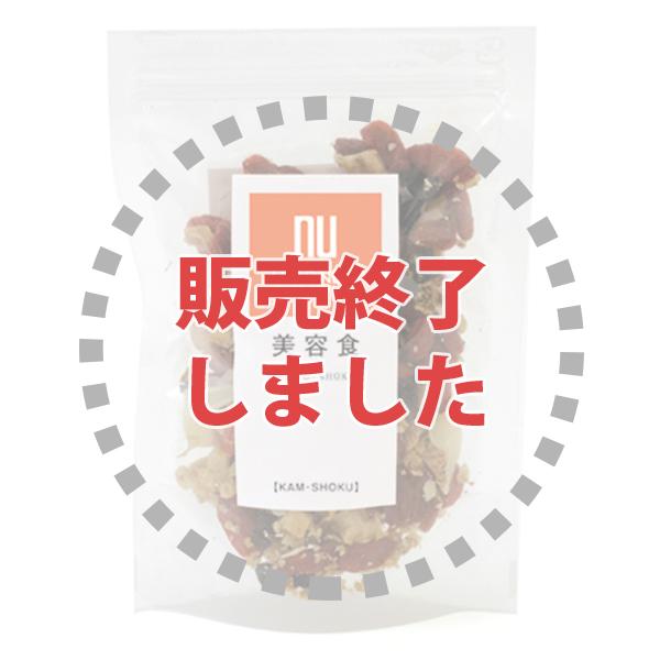 美容食(びようしょく)漢食
