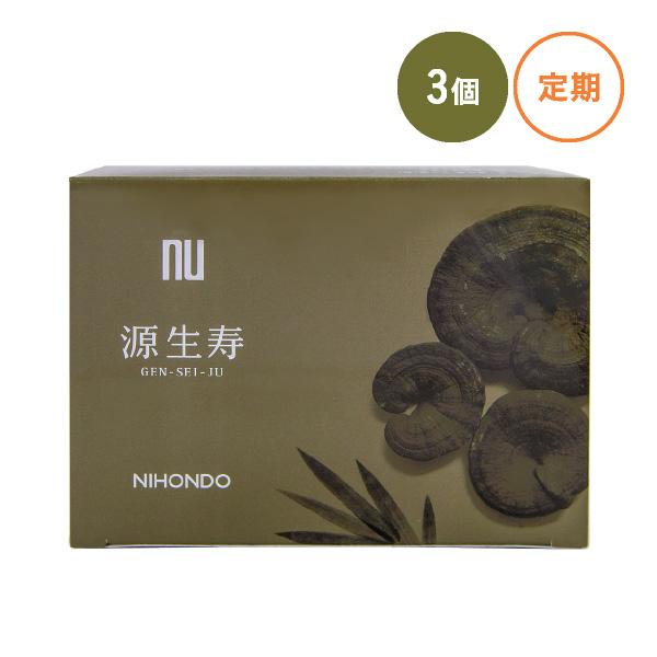 【定期お届けコース】源生寿 クマ笹 粒タイプ 60包×3箱