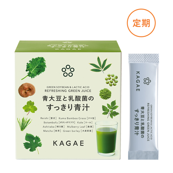 【定期お届けコース/初回シェーカー付】カガエ 青大豆と乳酸菌のすっきり青汁 30包