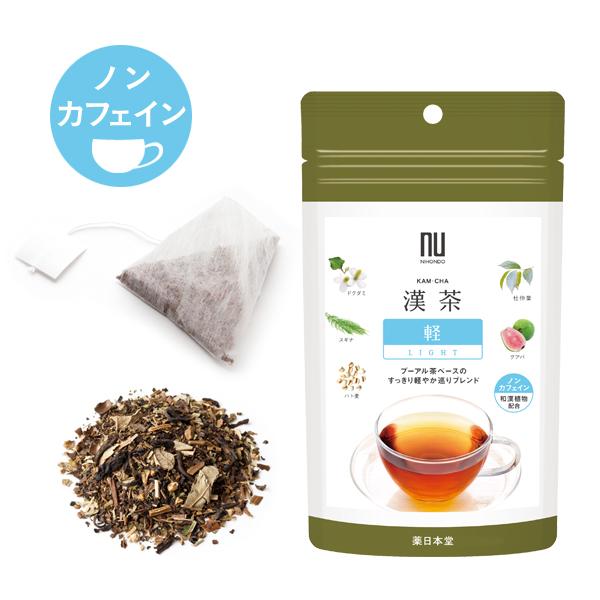 漢茶 軽 LIGHT