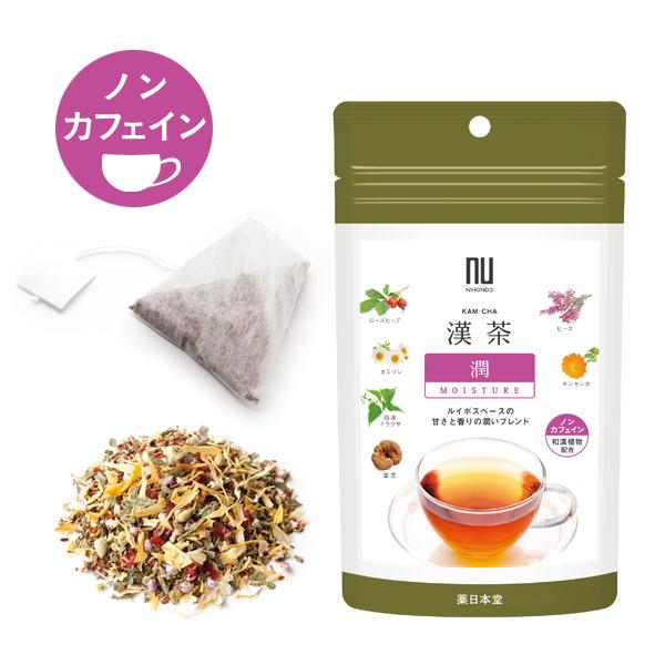 漢茶 潤 MOISTURE