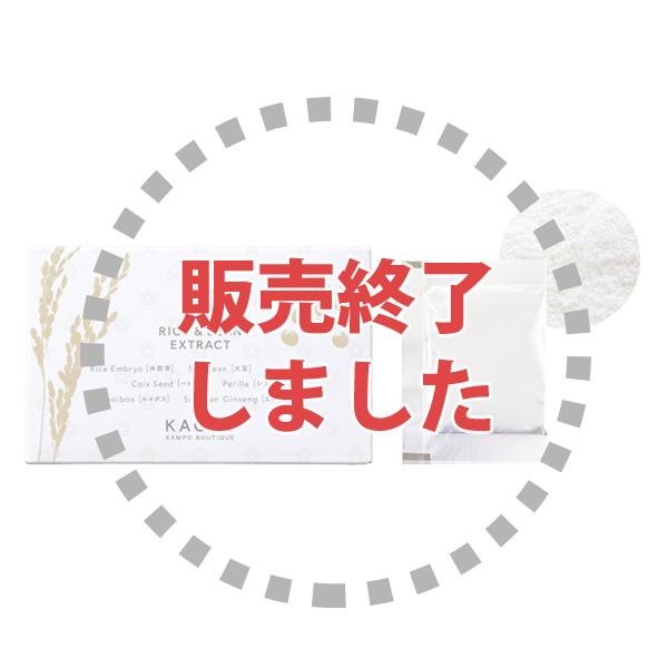 カガエ ライス アンド ビーン エキス 60包<米胚芽・大豆発酵抽出加工有食品>
