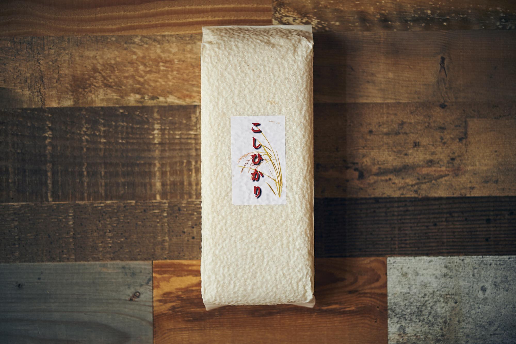 ★単品★【令和元年産】二本松農園産お米真空パック1キロ 災害用に貯米にも!