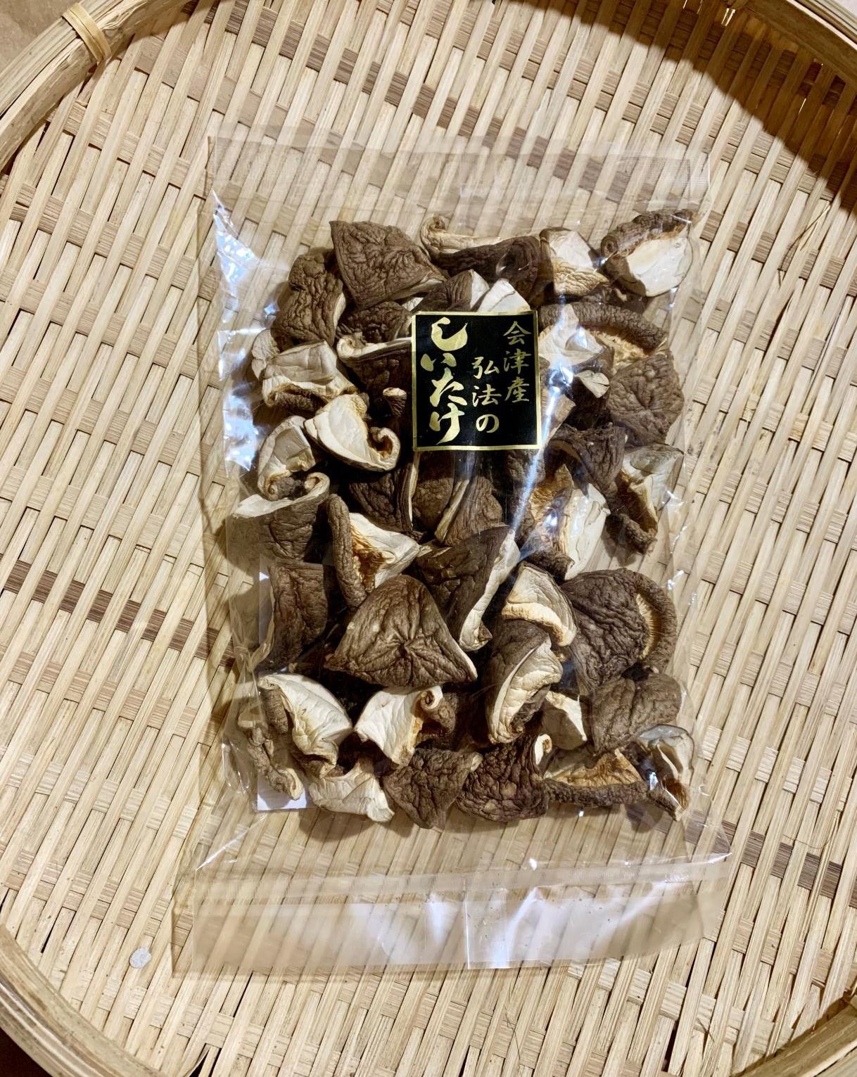 ★単品★ 乾燥しいたけ【西会津きのこ屋】 ~煮物に使いやすいように4分の1にカット~