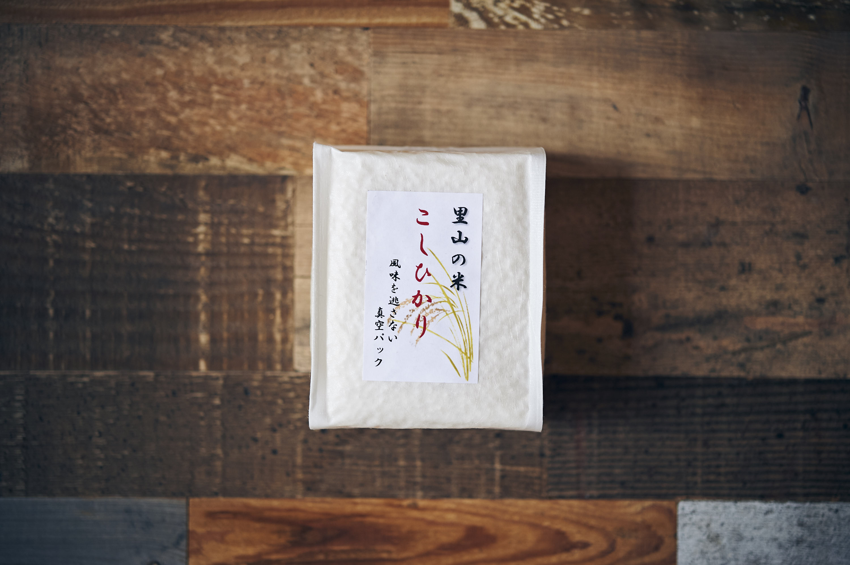★単品★【令和元年産】二本松農園真空パック450g(3合) 災害用に貯米にも!
