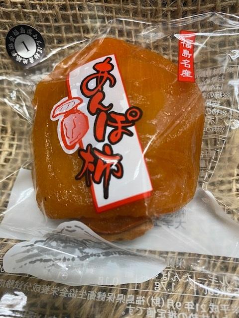 ★単品★福島名産おいしい「あんぽ柿」 お求めやすい1個売り~本場「伊達市」産