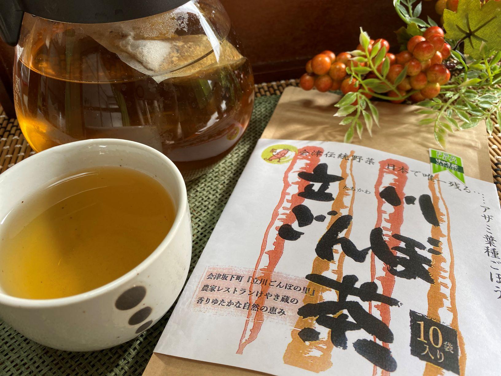 ★単品★ 『立川ごんぼ茶』日本で唯一のアザミ葉種!食物繊維豊富でお通じ改善!