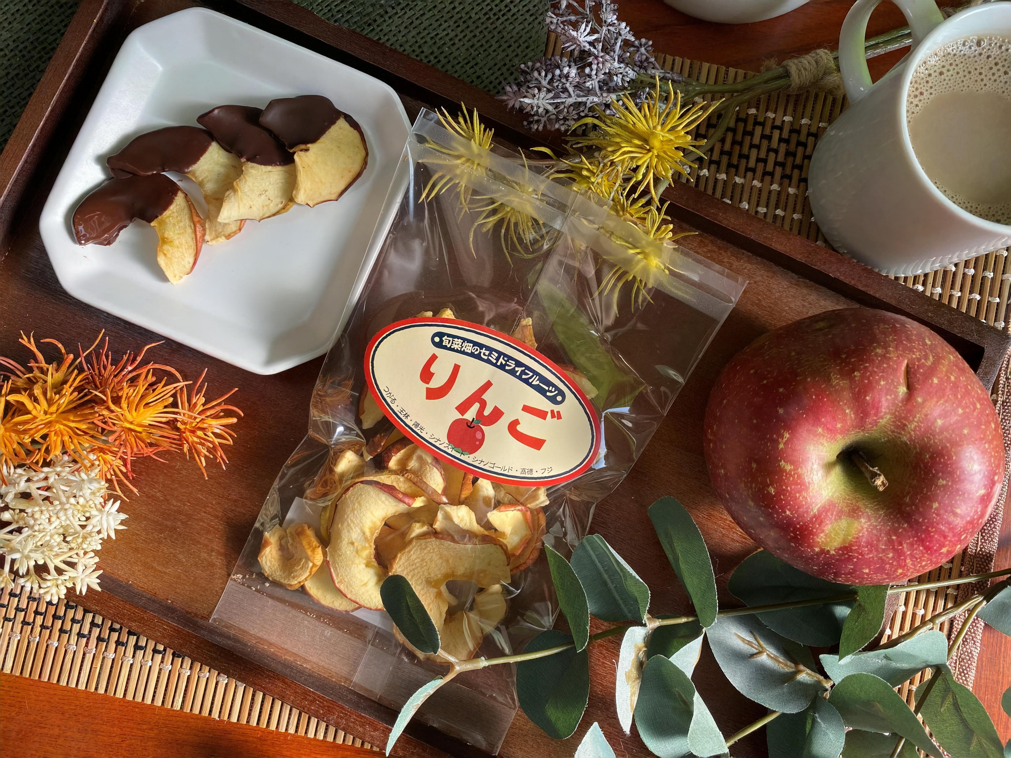 ★単品★素材そのまま!蜜入りふじりんごのセミドライフルーツ!【福島市】