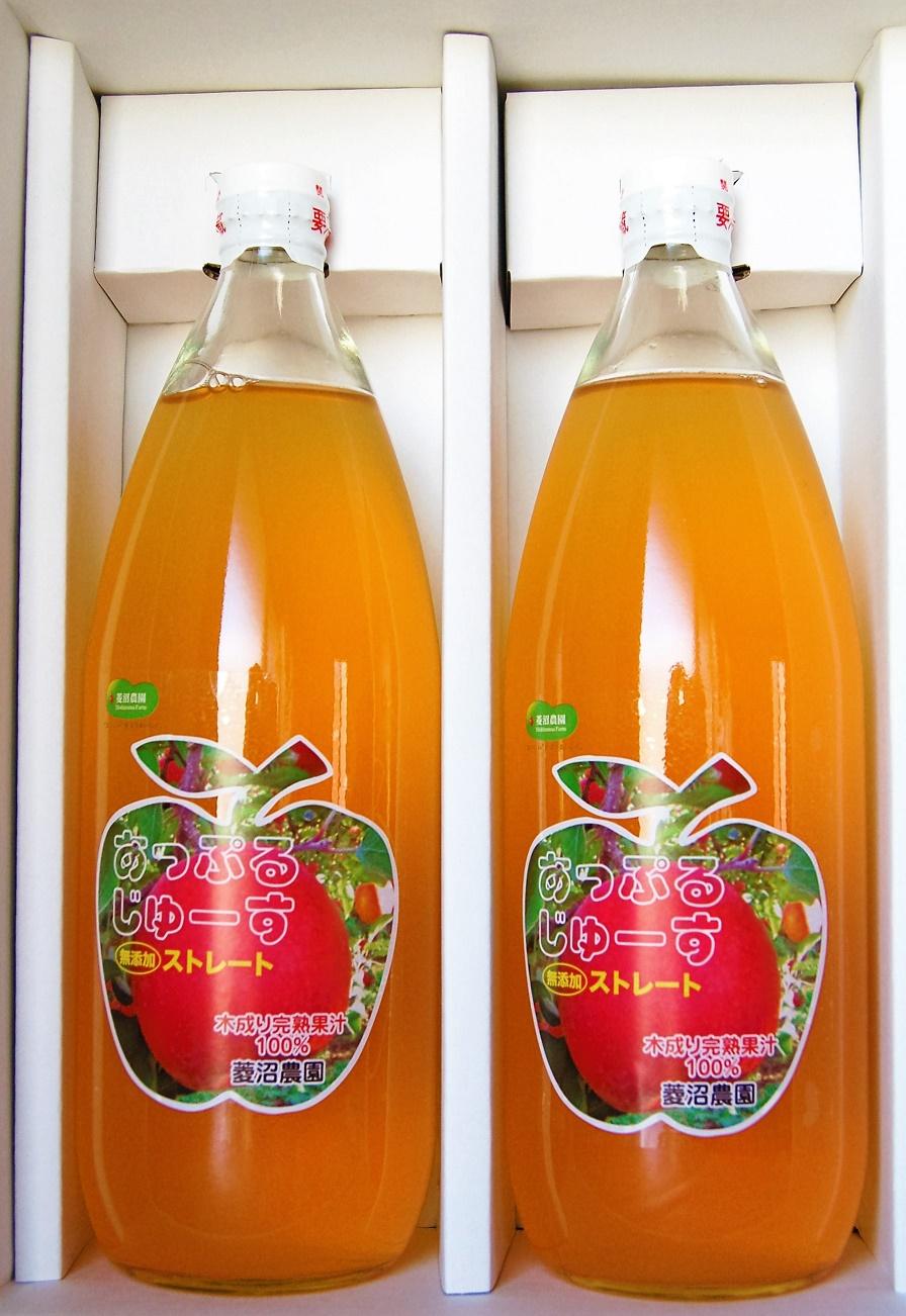 すっきり♪あっぷるジュース1L×2本【菱沼農園】