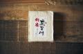 ★単品★【令和元年産】二本松農園真空パック450g(3合)