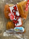 ★単品★福島名産「あんぽ柿」5個程度入りトレーパック~伊達市産~