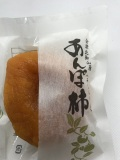 ★単品★福島名産「あんぽ柿」個袋〜会津北御山産みしらず柿使用〜