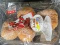★単品★送料無料★超格安★福島名産「あんぽ柿」4個程度入パック