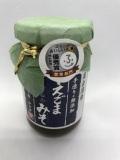 ★単品★えごまみそ【ヤマサ商店】2営業日以内に発送します!