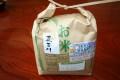 ★単品★新米五百川2kg【二本松農園】2営業日以内に発送します!