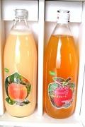 菱沼農園「ストレートあっぷるジュースとストレートももジュース」セット
