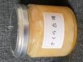 ★単品★ 【全国どこでも送料無料!】「桃ジャム」登場! 福島の桃をふんだんに使っています。