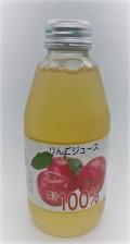 ★単品★ストレート「りんごジュース」入荷!