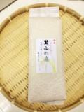 ★単品★【29年度産】二本松農園産お米真空パック1キロ