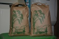 お寿司屋さん、おにぎり、レストラン・・・業務用にピッタリ!精米「天のつぶ」10kg×2袋〜格安〜安島農園