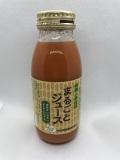 ★単品★有機にんじん使用ジュース【二本松市産】