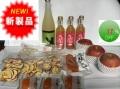 福島 「果物 ざんまいセット」 お得 17%OFF 〜冬はおこたで果物ざんまい!プレゼントにも〜