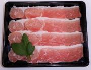 【3500円以上お買い上げで全国送料無料!】【福島のうまい肉ネット販売!】国産豚肉しゃぶしゃぶ用(もも)100g(冷凍)~こだわり肉屋「桜八」~17