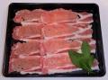 【3500円以上お買い上げで全国送料無料!】【福島のうまい肉ネット販売!】国産豚肉しゃぶしゃぶ用(ロース)100g(冷凍)~こだわり肉屋「桜八」~10