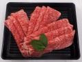 【3500円以上お買い上げで全国送料無料!】【福島のうまい肉ネット販売!】黒毛和牛ロースすき焼き用100g(冷凍)~こだわり肉屋「桜八」~24