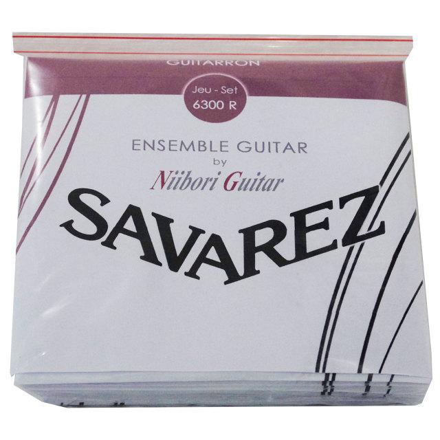 サバレスギタロン